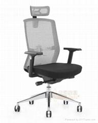 新款辦公椅