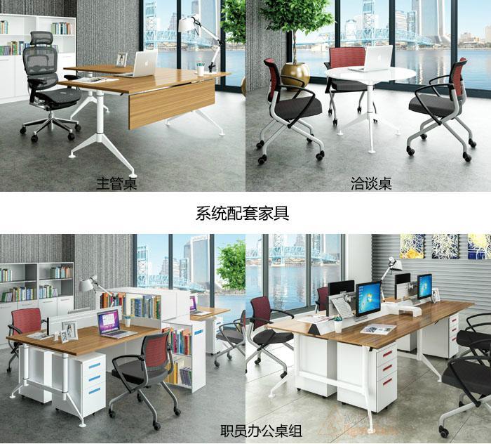 职员桌 1