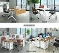 職員桌 1