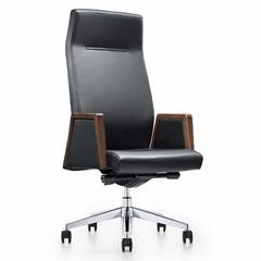 辦公椅真皮