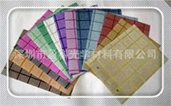 專業生產金蔥膜新型環保\金蔥紙高端禮品盒包裝紙