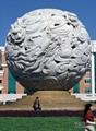 石雕风水球 2