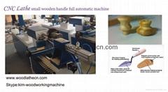 Wooden handle making machine full auto CNC wood lathe