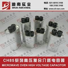 Shanghai D&N Industrial Co., Ltd