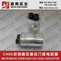 Industrial microwave oven capacitor 5