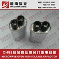 CH85 series microwave oven high voltage capacitor 2