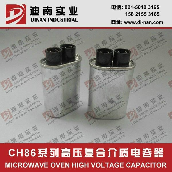 CH86 capacitor for Industrial microwave capacitor 1