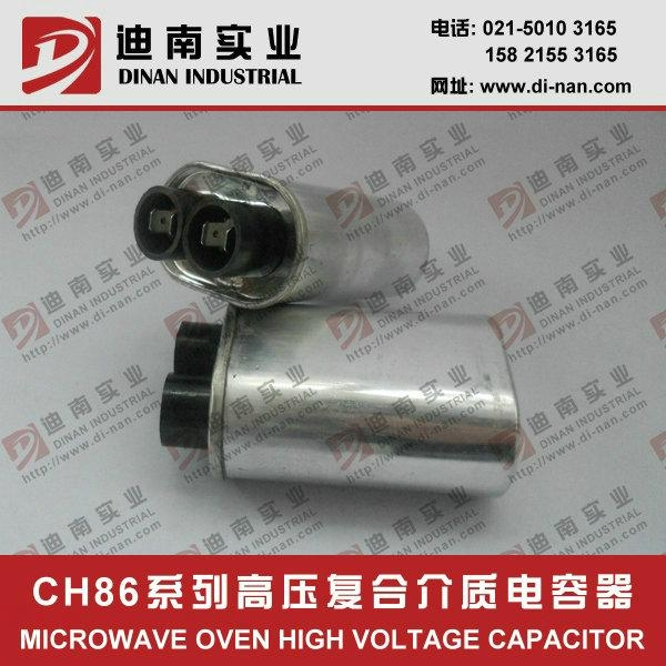 CH86 capacitor for Industrial microwave capacitor 4