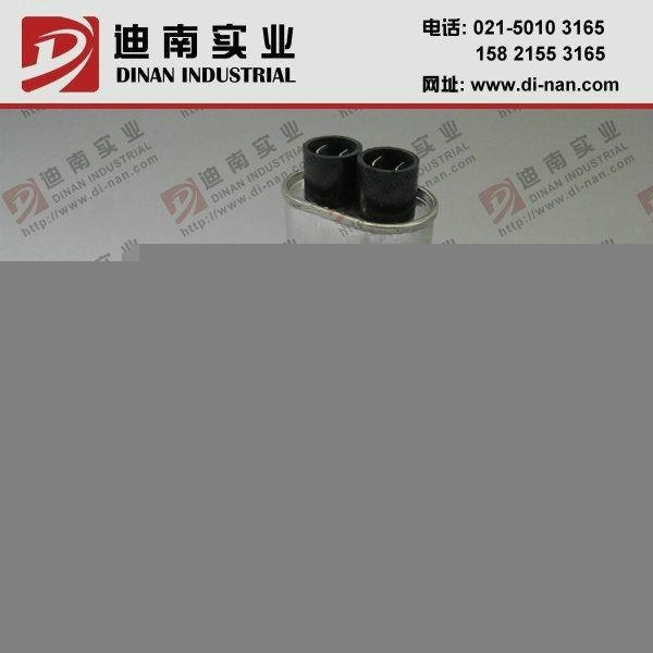 CH86 capacitor for Industrial microwave capacitor 3