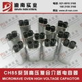 2500VAC CH86 capacitor for microwave oven 2