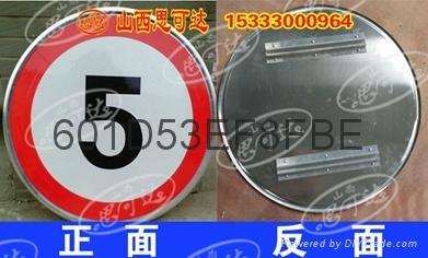 安全標誌牌 2