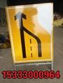 警示牌 2