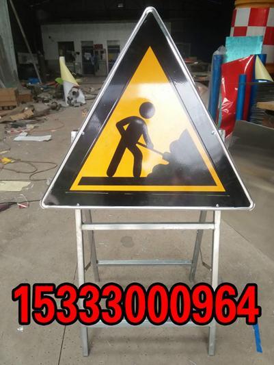警示牌 3