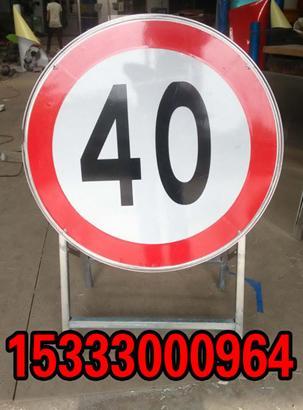 警示牌 4