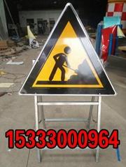 交通标志牌限速