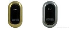 31EM桑拿柜锁洗浴智能柜锁