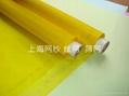 線路板印刷專用網紗黃色300目 1