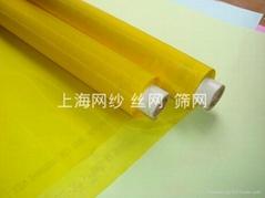 线路板印刷网纱黄色300目350目