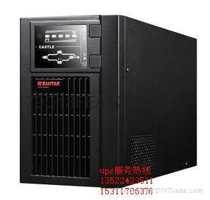 山特ups电源C1K参数 武汉UPS电源总代理 2