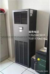 艾默生7.5KW恆溫恆濕3P空調機房精密空調設備UPS機房 7.5KW恆濕恆溫