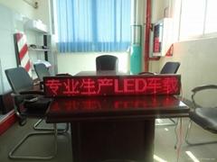 商用车顶LED车广告显示器