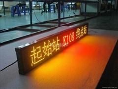 直銷LED公交廣告屏