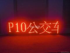 招牌LED公交屏