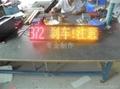 LED小巴公交广告屏