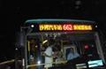 平价LED公交屏