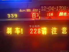 實惠LED公交屏