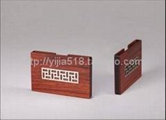 尚元堂风车纹红木名片盒