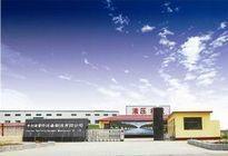 Hebei Yanshan Fengliyuan Pipe Fittings Equipment Manufacture Co.,Ltd