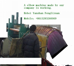 Гидравлический трубогиб bending machine for carbon and alloy steel pipe and tube