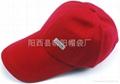 廣州曉陽帽廠供應帽子,棒球帽子