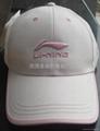 廣州曉陽帽廠供應帽子,棒球帽子,鴨舌帽子 太陽帽子 4
