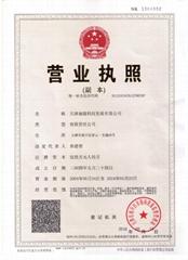 天津迪捷科技发展有限公司