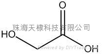 羟基乙酸 1