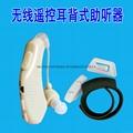 耳背式可充電助聽器/老年人無線遙控器耳聾機 3