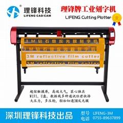 3M反光膜鑽石級刻字機