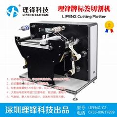 LIFENG-C2伺服異型標籤切割機