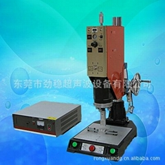 20K1500W分体式超声波塑焊机