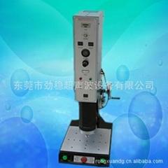 20K1500W一體式超聲波塑焊機