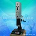 20K2000W超聲波塑焊機