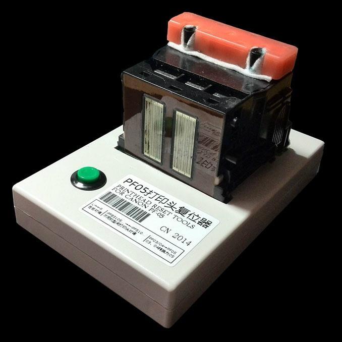 PF05打印頭復位器 4