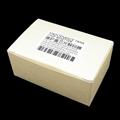 维护盒芯片解码器 2