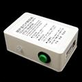 維護盒芯片解碼器 3