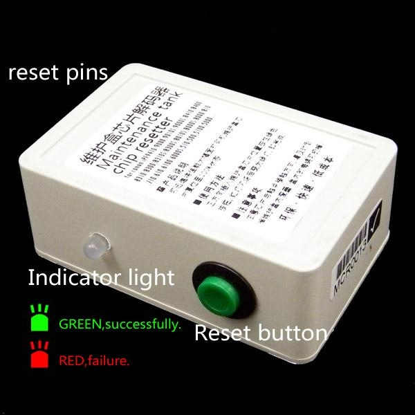 維護盒芯片解碼器 1