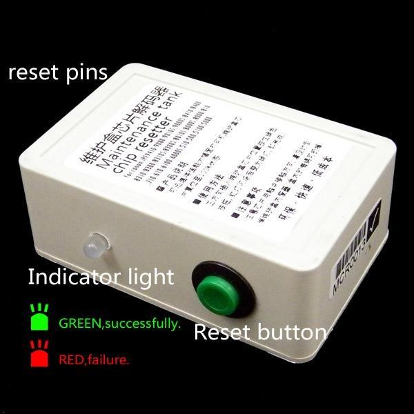 维护盒芯片解码器 1