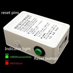 維護盒芯片解碼器