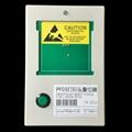 PF03打印頭復位器